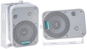 Pyle Home PDWR50W 6.5-Inch Indoor/Outdoor Waterproof Speakers (White) (Pair)